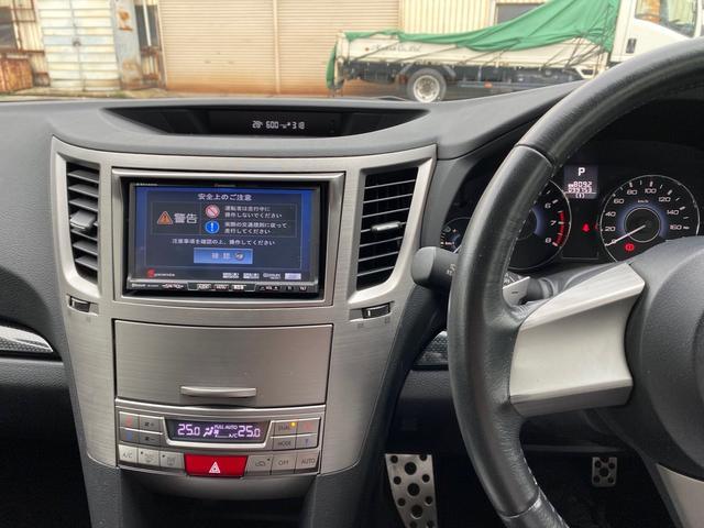 2.5GTターボ Sパッケージ 4WD HID ナビ ETC(10枚目)