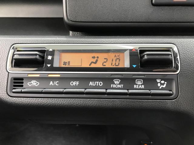 ハイブリッドFX 運転席シートヒーター オートエアコン(3枚目)