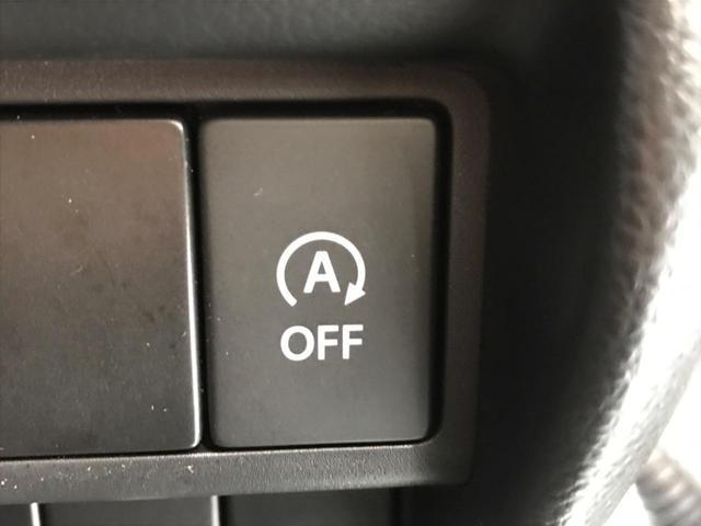 ハイブリッドFX 運転席シートヒーター オートエアコン(7枚目)