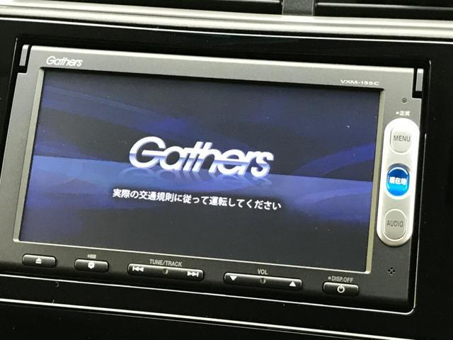 【純正SDナビ】装着済み!CD・USB・iPod接続も可能です☆ 最新ナビへの交換なども承っております!