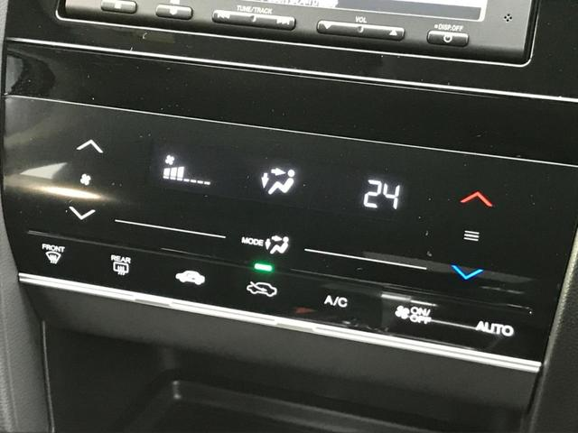 【オートエアコン】装備☆ 風量や風向きを自動調節して快適な温度にしてくれます!!
