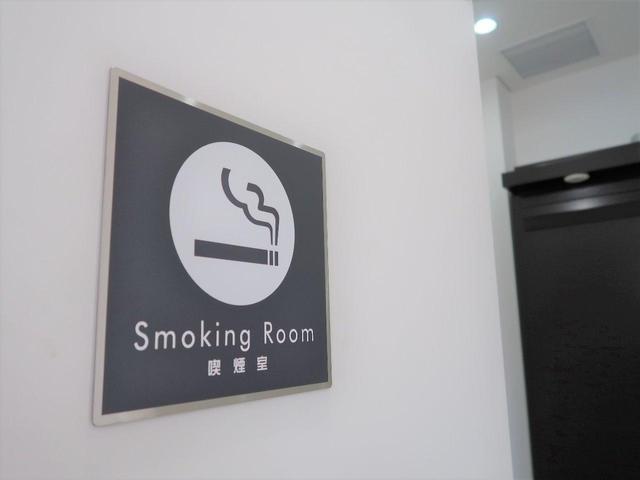 ★☆分煙化対応店舗☆★喫煙所もご用意!!ご家族皆様でご来場お待ちしております。