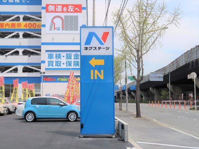 茨木方面よりご来店のお客様へ。近畿自動車道の下をくぐっていただいて、左側にございますこちらの看板を目印に★