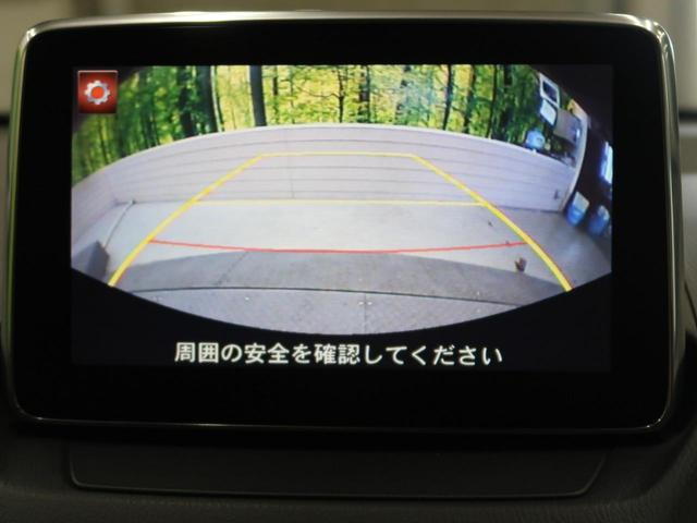 XDツーリング 衝突軽減装置 コネクトナビ フルセグTV(4枚目)