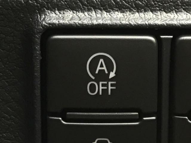 G クエロ 登録済未使用車 衝突被害軽減システム 両側電動スライドドア LEDヘッドライト スマートキー プッシュスタート(29枚目)