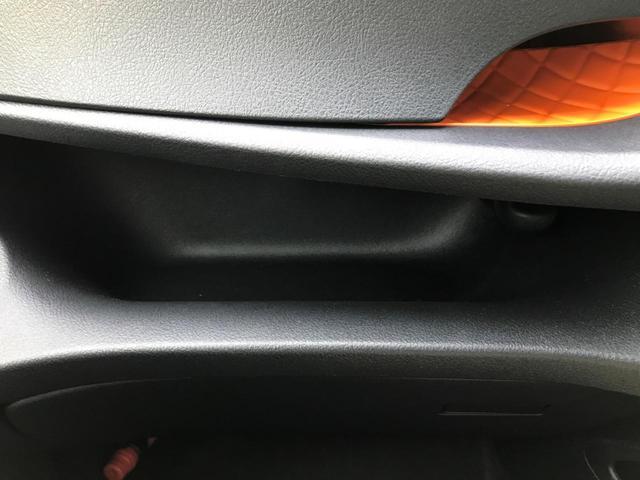 G クエロ 登録済未使用車 衝突被害軽減システム 両側電動スライドドア LEDヘッドライト スマートキー プッシュスタート(34枚目)