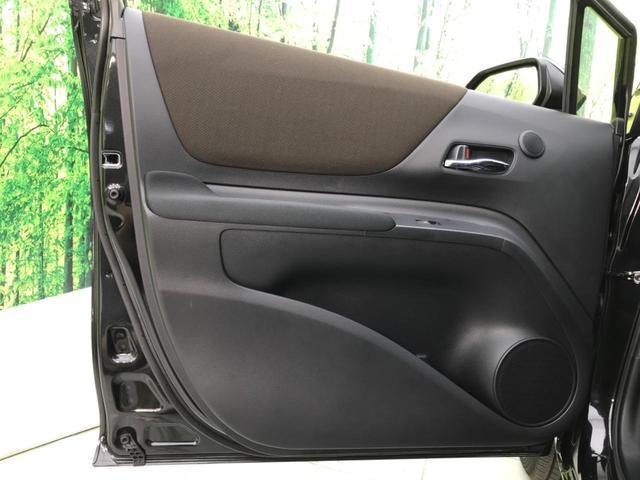 G クエロ 登録済未使用車 衝突被害軽減システム 両側電動スライドドア LEDヘッドライト スマートキー プッシュスタート(43枚目)