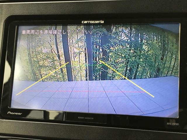S セーフティセンスP SDナビ バックモニター 禁煙車(4枚目)