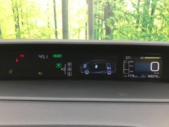 S セーフティセンスP SDナビ バックモニター 禁煙車(31枚目)