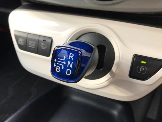 S セーフティセンスP SDナビ バックモニター 禁煙車(36枚目)
