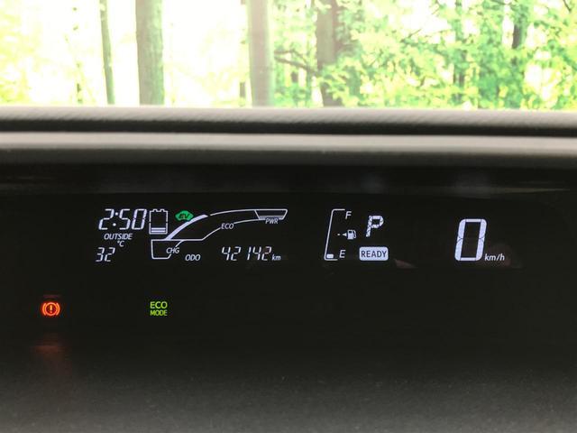S 社外SDナビ オートエアコン Bluetooth接続(31枚目)