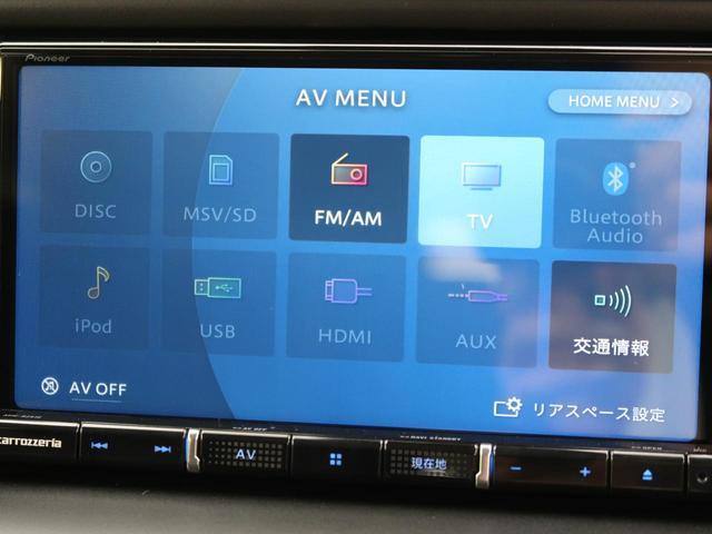 X 新品SDナビ 両側電動ドア トヨタセーフティセンス オートクルーズ LEDヘッドライト(45枚目)
