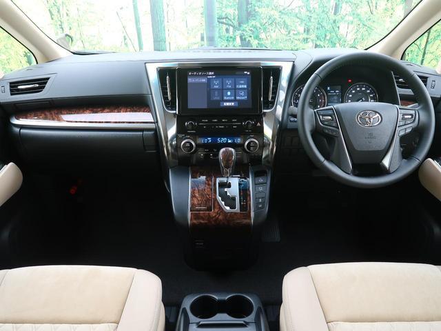 2.5X ツインムーンルーフ 新型ディスプレイオーディオ トヨタセーフティセンス 両側電動スライドドア(2枚目)