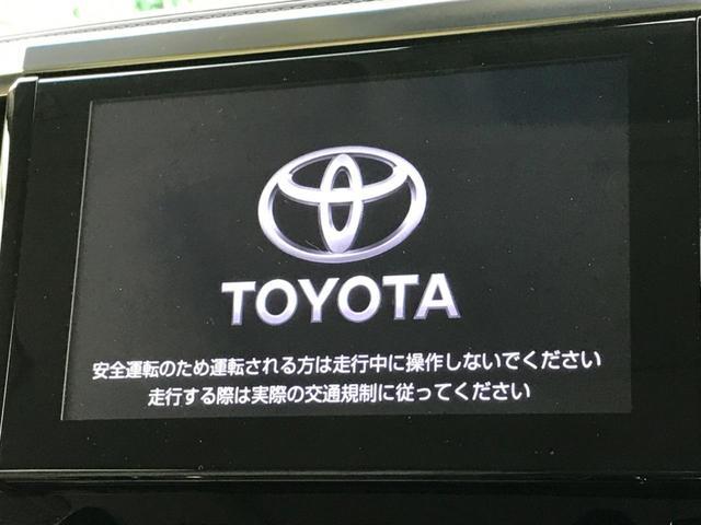 2.5X ツインムーンルーフ 新型ディスプレイオーディオ トヨタセーフティセンス 両側電動スライドドア(3枚目)