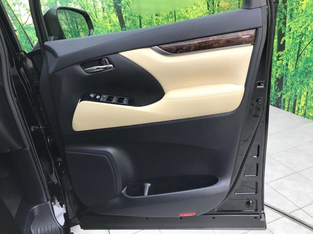 2.5X ツインムーンルーフ 新型ディスプレイオーディオ トヨタセーフティセンス 両側電動スライドドア(41枚目)