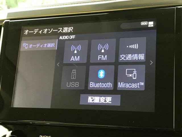 2.5X ツインムーンルーフ 新型ディスプレイオーディオ トヨタセーフティセンス 両側電動スライドドア(47枚目)