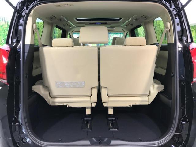 2.5X ツインムーンルーフ 新型ディスプレイオーディオ トヨタセーフティセンス 両側電動スライドドア(50枚目)