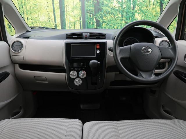 J 純正SDナビ フルセグTV Bluetooth キーレスエントリー ベンチシート 禁煙車(2枚目)