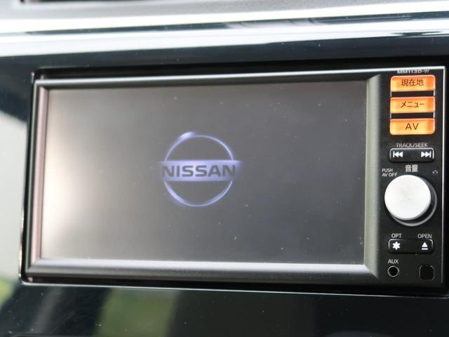 J 純正SDナビ フルセグTV Bluetooth キーレスエントリー ベンチシート 禁煙車(3枚目)