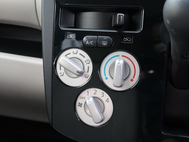 J 純正SDナビ フルセグTV Bluetooth キーレスエントリー ベンチシート 禁煙車(5枚目)