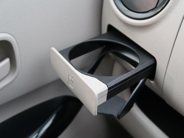 J 純正SDナビ フルセグTV Bluetooth キーレスエントリー ベンチシート 禁煙車(37枚目)
