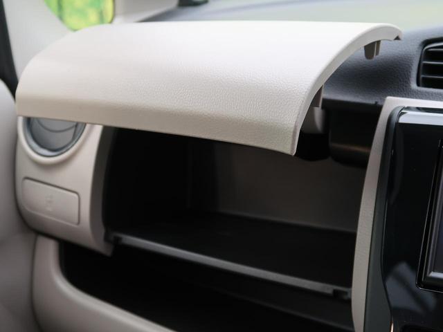 J 純正SDナビ フルセグTV Bluetooth キーレスエントリー ベンチシート 禁煙車(38枚目)