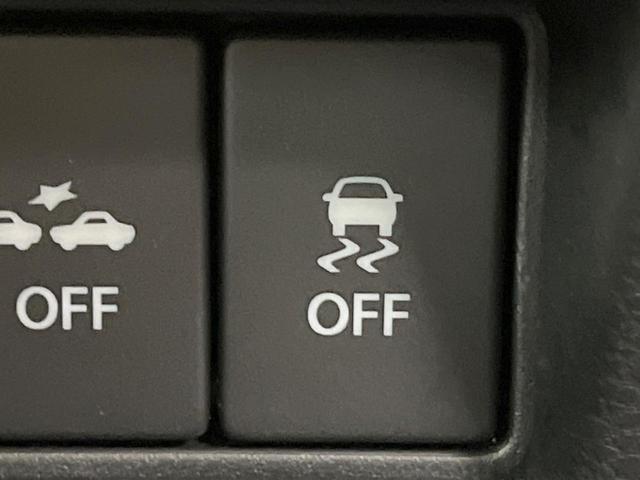 ハイブリッドXSターボ セーフティサポート 両側電動ドア LEDヘッドライト 純正15インチアルミ パドルシフト    シートヒーター パーソナルテーブル デュアルセンサーブレーキサポート 車線逸脱警報(30枚目)