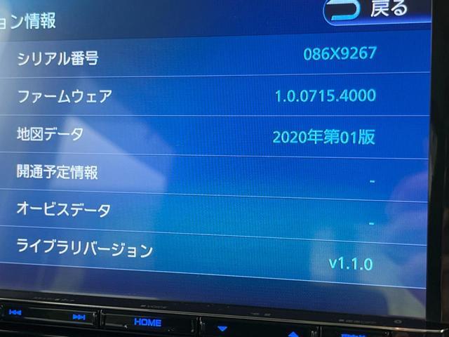 ハイブリッドXSターボ セーフティサポート 両側電動ドア LEDヘッドライト 純正15インチアルミ パドルシフト    シートヒーター パーソナルテーブル デュアルセンサーブレーキサポート 車線逸脱警報(37枚目)
