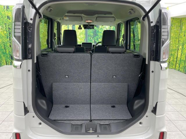 ハイブリッドXSターボ セーフティサポート 両側電動ドア LEDヘッドライト 純正15インチアルミ パドルシフト    シートヒーター パーソナルテーブル デュアルセンサーブレーキサポート 車線逸脱警報(44枚目)