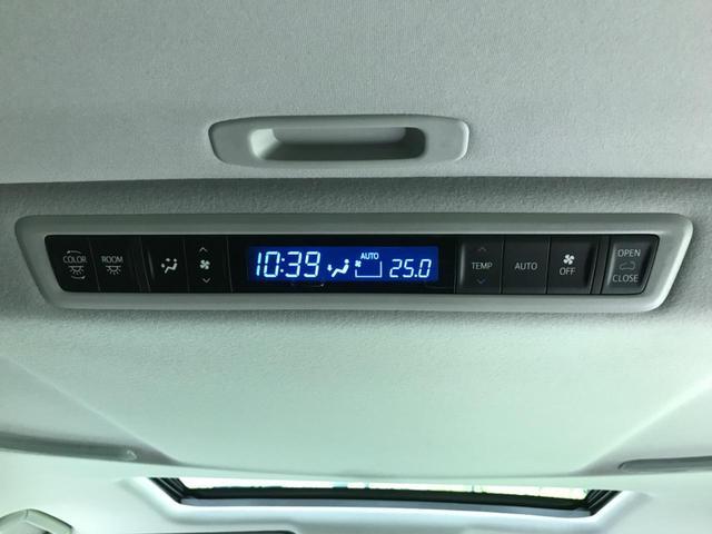 2.5S Cパッケージ ツインムーンルーフ 黒革シート シートヒーター&シートエアコン セーフティセンス 両側電動ドア パワーバックドア シーケンシャルLEDヘッドランプ シートメモリ ハンドルヒーター 前後クリアランスソナ(50枚目)