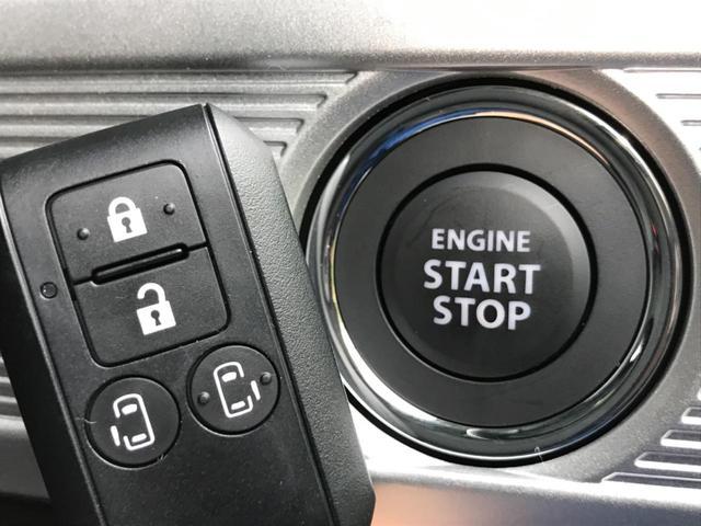 ハイブリッドXS セーフティサポート 両側電動ドア ハーフレザーシート 純正15インチアルミ LEDヘッド スマートキー レーダークルーズコントロール 前後誤発進抑制 車線逸脱警報 リアパーキングセンサー(11枚目)