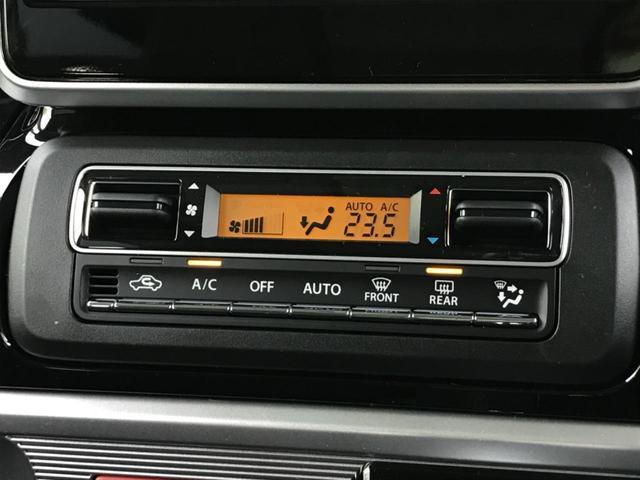 ハイブリッドXS セーフティサポート 両側電動ドア ハーフレザーシート 純正15インチアルミ LEDヘッド スマートキー レーダークルーズコントロール 前後誤発進抑制 車線逸脱警報 リアパーキングセンサー(12枚目)