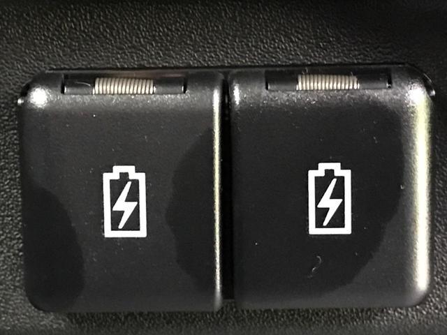 ハイブリッドXS セーフティサポート 両側電動ドア ハーフレザーシート 純正15インチアルミ LEDヘッド スマートキー レーダークルーズコントロール 前後誤発進抑制 車線逸脱警報 リアパーキングセンサー(41枚目)