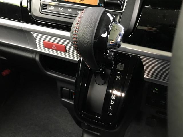 ハイブリッドXS セーフティサポート 両側電動ドア ハーフレザーシート 純正15インチアルミ LEDヘッド スマートキー レーダークルーズコントロール 前後誤発進抑制 車線逸脱警報 リアパーキングセンサー(46枚目)