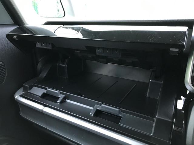 ハイブリッドXS セーフティサポート 両側電動ドア ハーフレザーシート 純正15インチアルミ LEDヘッド スマートキー レーダークルーズコントロール 前後誤発進抑制 車線逸脱警報 リアパーキングセンサー(48枚目)