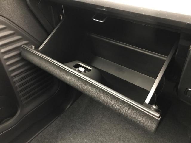 ハイブリッドXS セーフティサポート 両側電動ドア ハーフレザーシート 純正15インチアルミ LEDヘッド スマートキー レーダークルーズコントロール 前後誤発進抑制 車線逸脱警報 リアパーキングセンサー(49枚目)