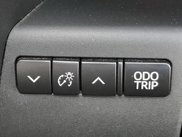 2.5S Cパッケージ BIGX11型ナビ フリップダウンモニター ツインムーンルーフ ハンドルヒーター シートヒーター シートクーラー レーダークルーズコントロール 両側電動スライドドア 純正18インチAW ETC(47枚目)