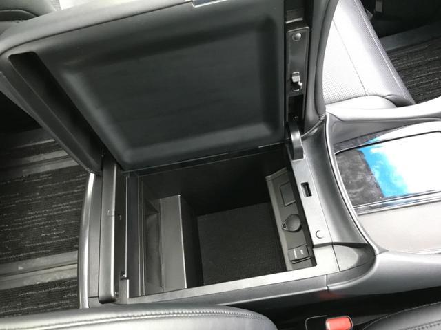 2.5S Cパッケージ BIGX11型ナビ フリップダウンモニター ツインムーンルーフ ハンドルヒーター シートヒーター シートクーラー レーダークルーズコントロール 両側電動スライドドア 純正18インチAW ETC(48枚目)