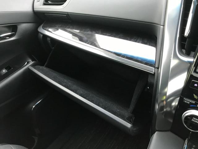 2.5S Cパッケージ BIGX11型ナビ フリップダウンモニター ツインムーンルーフ ハンドルヒーター シートヒーター シートクーラー レーダークルーズコントロール 両側電動スライドドア 純正18インチAW ETC(60枚目)