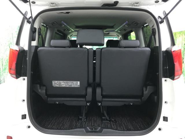 2.5S Cパッケージ BIGX11型ナビ フリップダウンモニター ツインムーンルーフ ハンドルヒーター シートヒーター シートクーラー レーダークルーズコントロール 両側電動スライドドア 純正18インチAW ETC(69枚目)