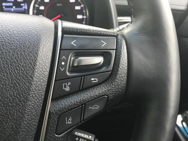 2.5S Cパッケージ 11型BIG-X フリップダウンモニター バックカメラ コーナーセンサー 両側電動スライドドア シートヒーター シートエアコン ハンドルヒーター パワーシート レーダークルーズコントロール ETC(37枚目)