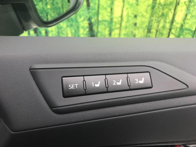 2.5S Cパッケージ 11型BIG-X フリップダウンモニター バックカメラ コーナーセンサー 両側電動スライドドア シートヒーター シートエアコン ハンドルヒーター パワーシート レーダークルーズコントロール ETC(46枚目)