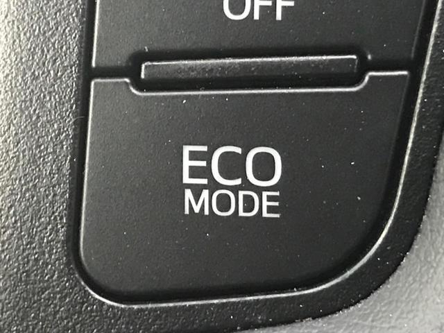 2.5S Cパッケージ 11型BIG-X フリップダウンモニター バックカメラ コーナーセンサー 両側電動スライドドア シートヒーター シートエアコン ハンドルヒーター パワーシート レーダークルーズコントロール ETC(50枚目)