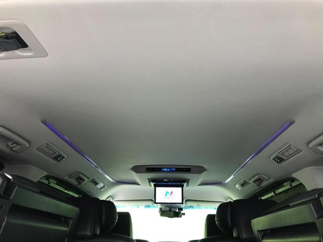 2.5S Cパッケージ 11型BIG-X フリップダウンモニター バックカメラ コーナーセンサー 両側電動スライドドア シートヒーター シートエアコン ハンドルヒーター パワーシート レーダークルーズコントロール ETC(57枚目)