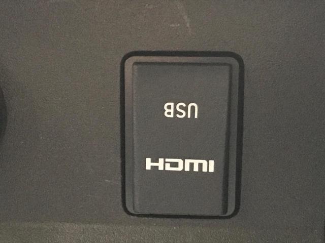 2.5S Cパッケージ 11型BIG-X フリップダウンモニター バックカメラ コーナーセンサー 両側電動スライドドア シートヒーター シートエアコン ハンドルヒーター パワーシート レーダークルーズコントロール ETC(63枚目)