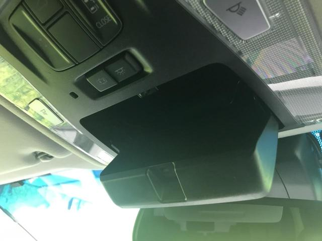 2.5S Cパッケージ 11型BIG-X フリップダウンモニター バックカメラ コーナーセンサー 両側電動スライドドア シートヒーター シートエアコン ハンドルヒーター パワーシート レーダークルーズコントロール ETC(67枚目)