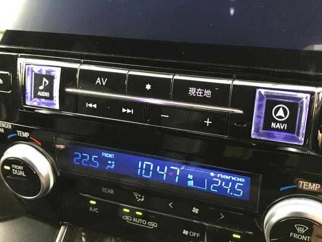 2.5S Aパッケージ タイプブラック アルパイン11型ナビ 後席モニター バックカメラ フルセグ 両側電動ドア パワーバックドア LEDヘッド スマートキー クルーズコントロール クリアランスソナー(9枚目)