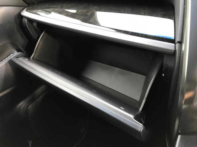 2.5S Aパッケージ タイプブラック アルパイン11型ナビ 後席モニター バックカメラ フルセグ 両側電動ドア パワーバックドア LEDヘッド スマートキー クルーズコントロール クリアランスソナー(54枚目)