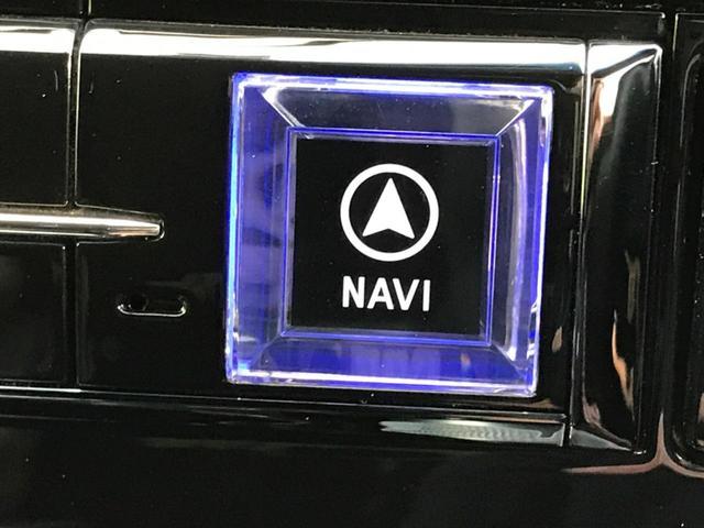 2.5S Aパッケージ タイプブラック アルパイン11型ナビ 後席モニター バックカメラ フルセグ 両側電動ドア パワーバックドア LEDヘッド スマートキー クルーズコントロール クリアランスソナー(57枚目)