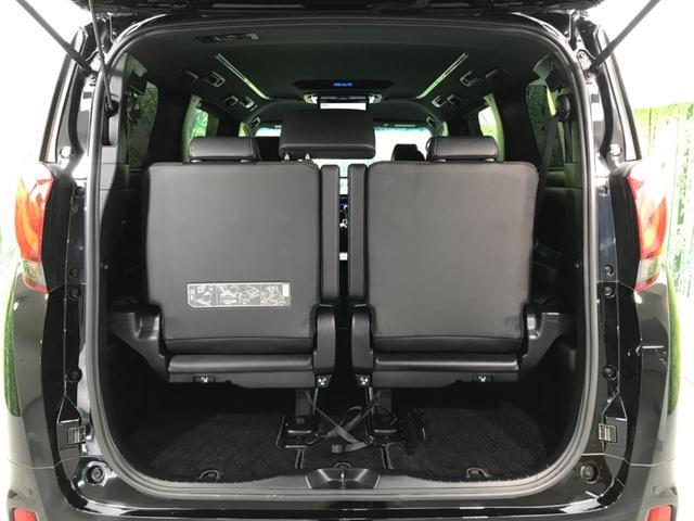 2.5S Aパッケージ タイプブラック アルパイン11型ナビ 後席モニター バックカメラ フルセグ 両側電動ドア パワーバックドア LEDヘッド スマートキー クルーズコントロール クリアランスソナー(64枚目)